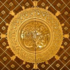 IMAM ABUL QASIM MUHAMMAD IBN 'ALI – Momin Lodge